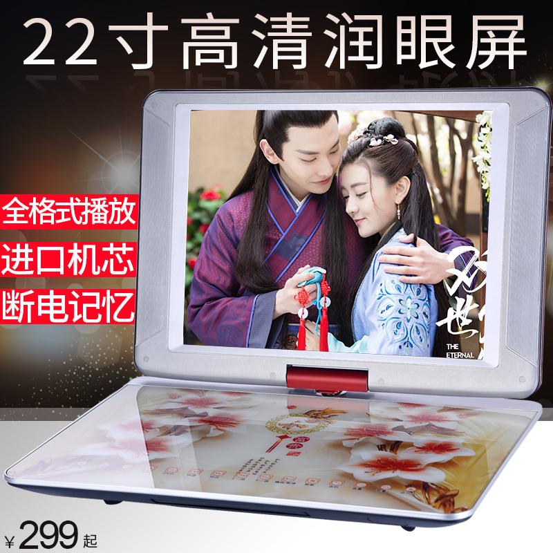 Золото положительный D501 китайский ветер сенсорный экран 22 дюймовый мобильный dvd трансляция машинально портативный тень блюдо машинально ноутбук dvd