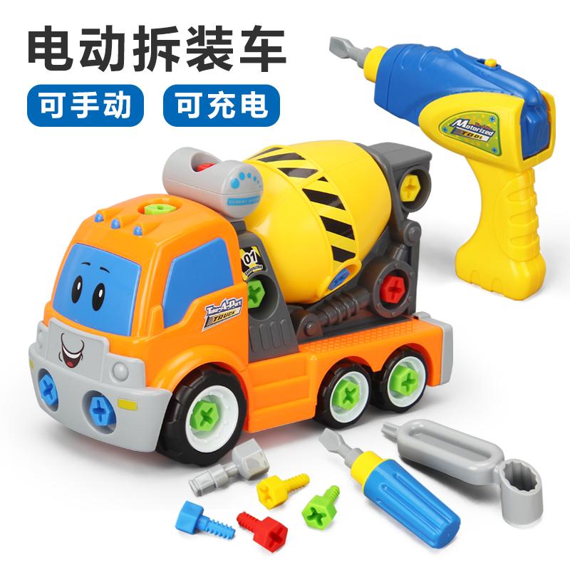 儿童拆装工程车2可拆卸组装电钻拧螺丝钉5益智4男孩玩具3-6岁礼物