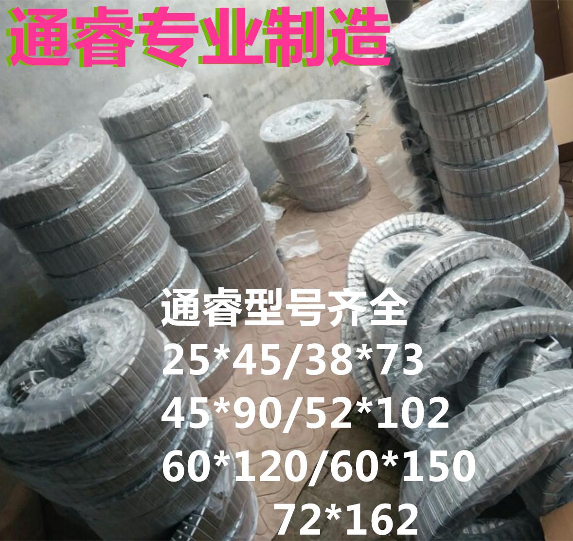 沈阳江苏上海重庆数控机床拖链JR-2矩形金属软管dgtDGT导管防护套