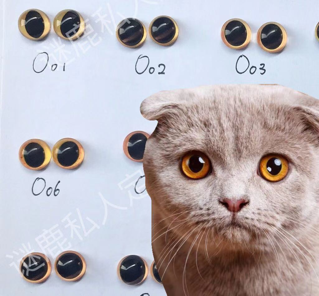 Buy four pairs of free a pair of wool felt, hand-made DIY glass cat eye simulation eyes decorative button cloth BJD
