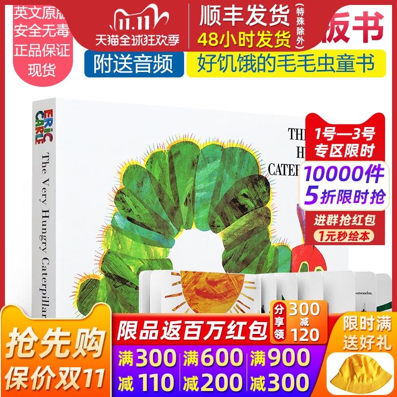 送音频 英文原版The Very Hungry Caterpillar 好饥饿的毛毛虫绘本Carle纸板书TheVeryHungryCaterpillar 可搭dearzoo/ iamabunny