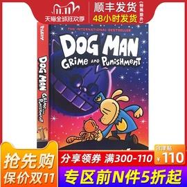 预售Dog Man 9精装神探狗狗的冒险英文原版Grime and Punishment肮脏和惩罚 内裤超人作者Dav Pilkey幽默全彩儿童漫画桥梁书DogMan