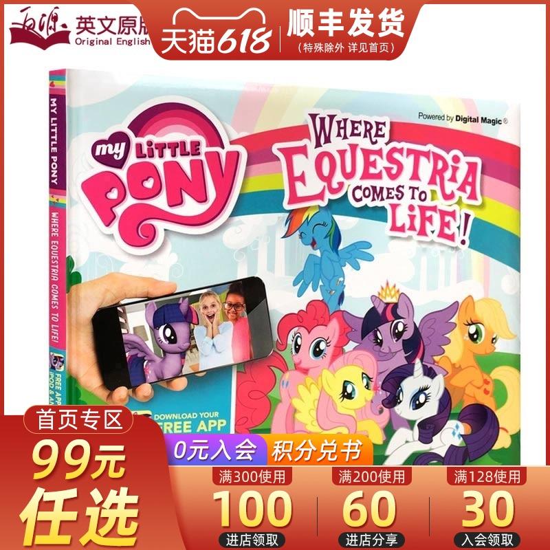 小马宝莉英文原版 My Little Pony Where Equestria Comes to Life 儿童图画故事书绘本 AR增强现实