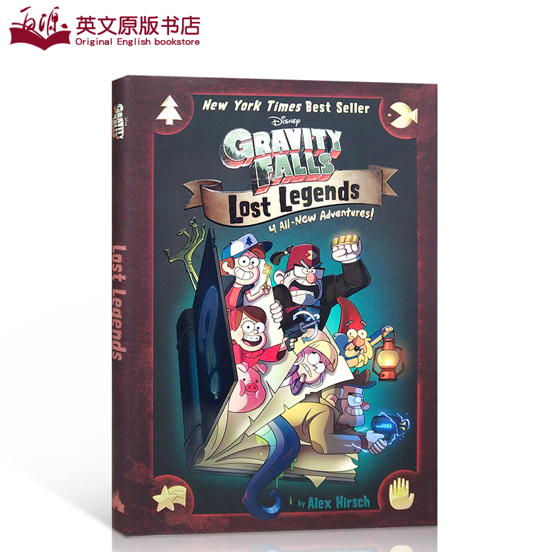 进口英文原版怪诞小镇失落的传说4个故事合集Gravity Falls Lost Legends 4 All-New Adventures精装 Alex Hirsch全彩漫画书Disney