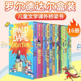 【送音频】 罗尔德达尔【新版16册】 Roald Dahl 英文原版儿童文学作品小说故事书 the bfg 圆梦巨人小学生初中课外读物章节桥梁书