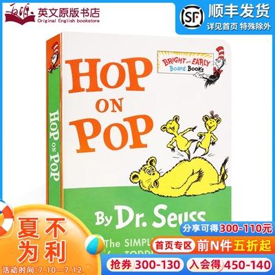 英文原版进口绘本 Hop on Pop 在爸爸身上蹦来跳去纸板书 Dr. Seuss 苏斯博士儿童启蒙低幼适龄版图画书籍畅销书 廖彩杏亲子读物