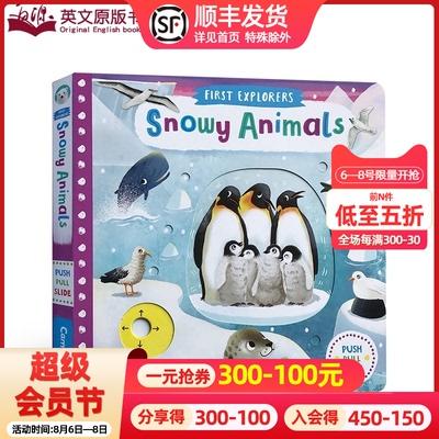 busy系列 英文原版进口绘本 First Explorers Snowy Animals STEM百科科普 小小探索家雪地动物 儿童探索启蒙机关操作纸板书3-6岁
