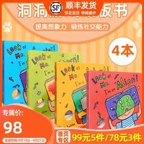 进口英文原版Look At Me亲子游戏纸板书4本洞洞面具书幼儿园吴敏兰I