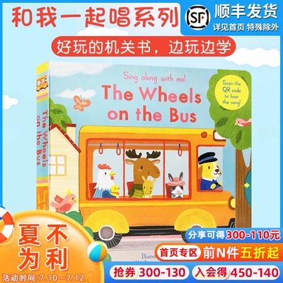 送音频:The Wheels on the Bus 公车巴士上的轮子 Sing Along With Me 系列英语童谣 欧美经典童谣 纸板机关操作玩具英文原版绘本
