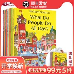 理查德斯凯瑞金色童书【大开10册礼袋装】 Richard Scarry Collection 英文原版进口绘本 what do people do all day 5-8岁图画书