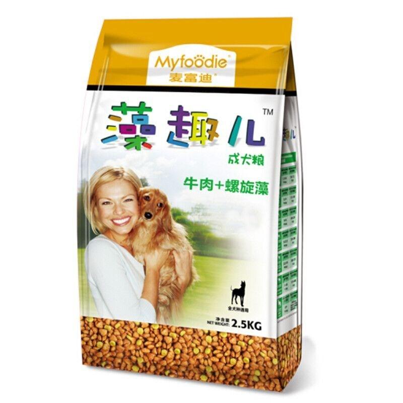 麦富迪藻趣儿狗粮天然成犬粮牛肉味2.5kg公斤泰迪金毛通用5斤双拼