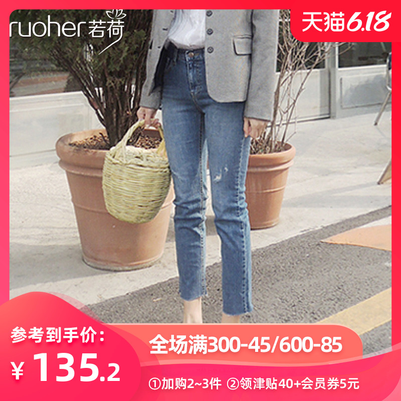 Ruohe 2020 spring and summer thin straight tube jeans women's 8 / 9 split pants with holes, retro elastic, thin, high waist, small