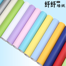 Thickened pure wallpaper plain self-sticking candy matte Boeing film furniture renovation paste frosted waterproof sticker