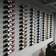 壁掛紅酒架墻上鐵藝酒架酒柜展示架創意簡約酒瓶家用墻壁葡萄酒架