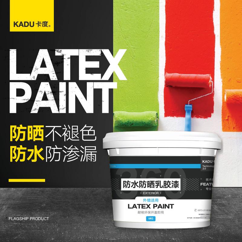 Водоэмульсионная краска для стен Артикул 602309050980