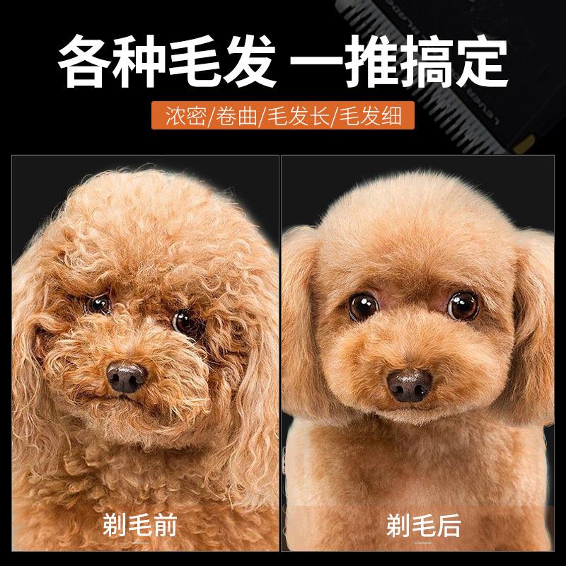 狗狗剃毛器宠物电推剪狗推子猫咪泰迪理发剪毛神器剃脚毛工具用品