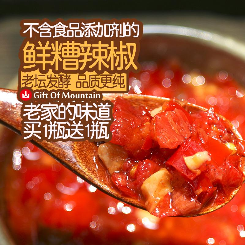 贵州糟辣椒酸辣椒农家自制贵州土特产剁椒鱼头酸辣椒酱糟辣子1kg