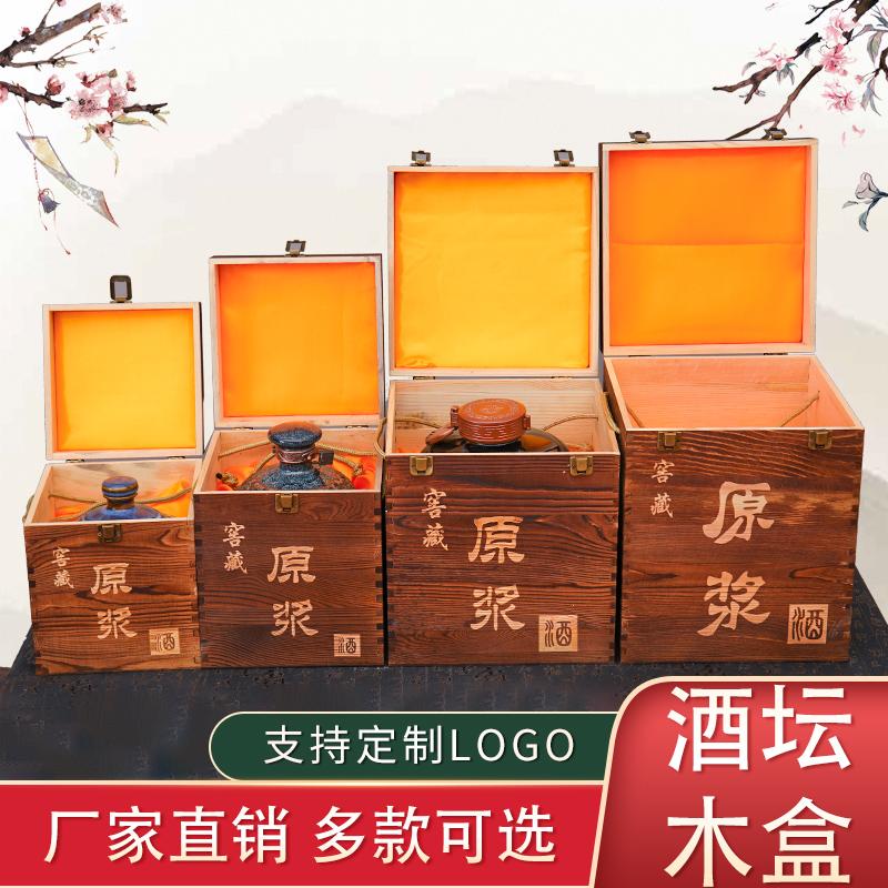 Винные коробки Артикул 524123201783