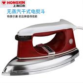 上海红心老式熨斗熨斗 500W 700W烫斗贴木皮干式无蒸汽熨斗