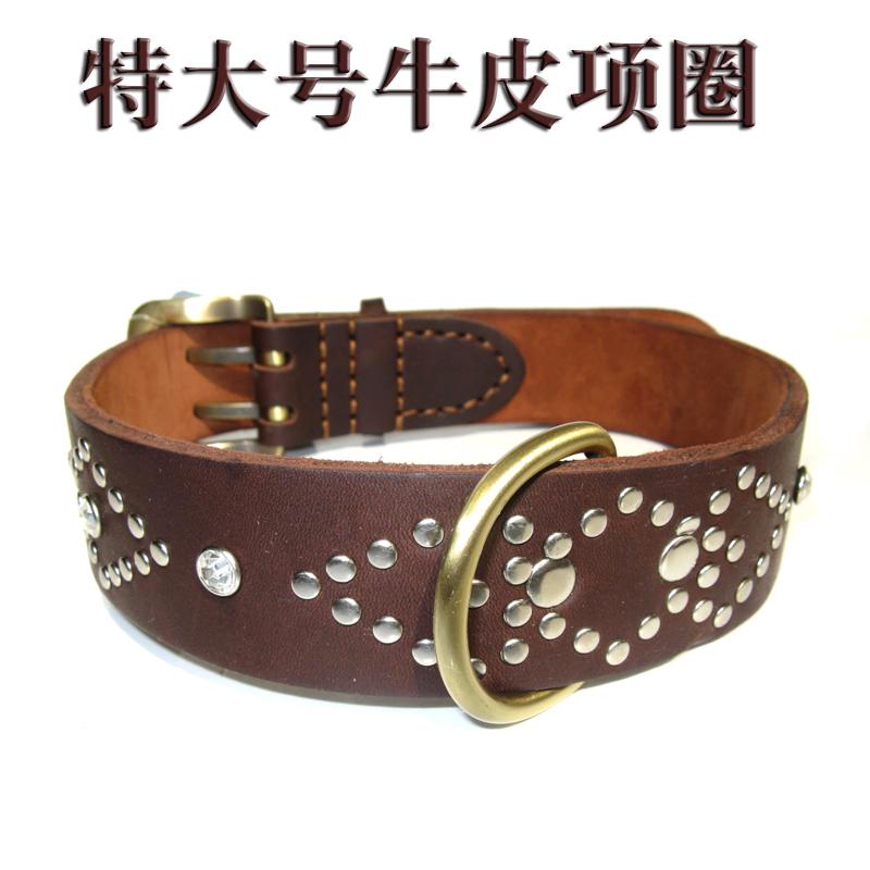 Dog collar collar large dog leather leather neck cover double row button eye rivet German Tibetan mastiff Caucasus collar