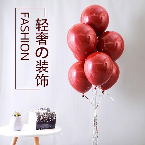 七夕婚礼婚房告表白结婚庆双层石榴宝石红乳胶气球桌飘布置装饰品