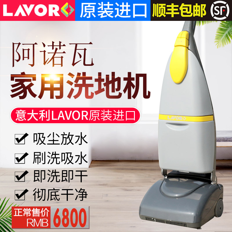 Home automatic mopping robot mopping electric hand push dust cleaning mopping integrated floor washing machine