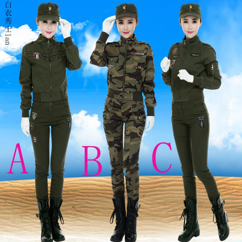 Военная униформа разных стран мира Артикул 618181811569