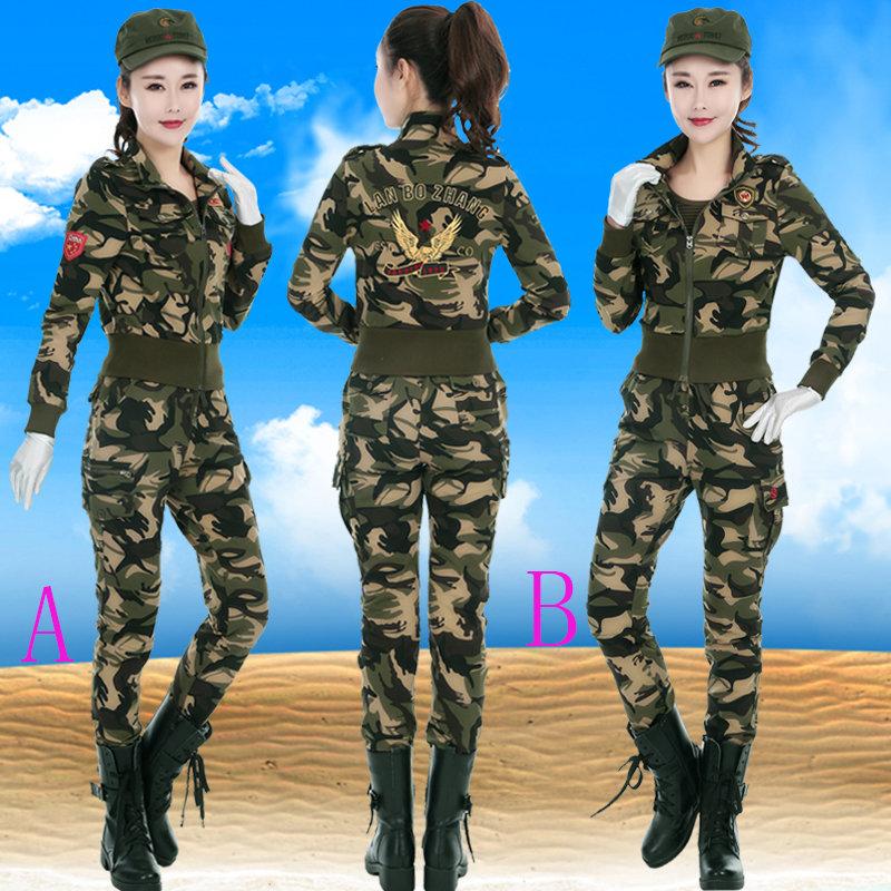 Военная униформа разных стран мира Артикул 586328354428