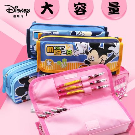 迪士尼笔袋男女款时尚文具袋简约女生小清新可爱学生双层大容量笔袋3--6年级文具袋