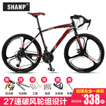 Yamamoto 27 Speed Bend Road Car 24 26 Variable speed dead fly bike male and female student cycling road racing