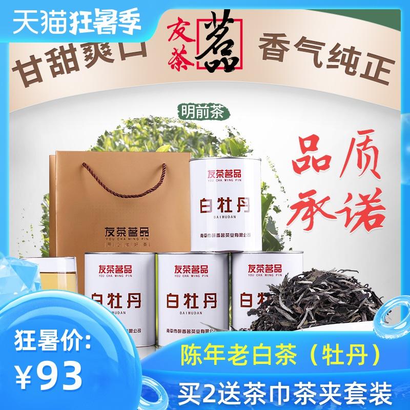 Чай Пай Му Тан Артикул 542474325543
