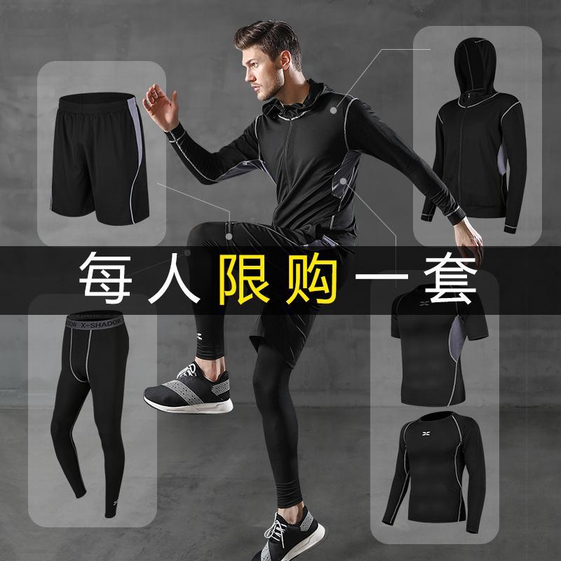 健身服男套装紧身衣健身房训练服