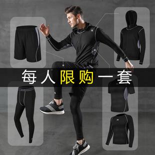 篮球装 健身服男套装 运动紧身衣速干健身房春夏季 备跑步训练服晨跑
