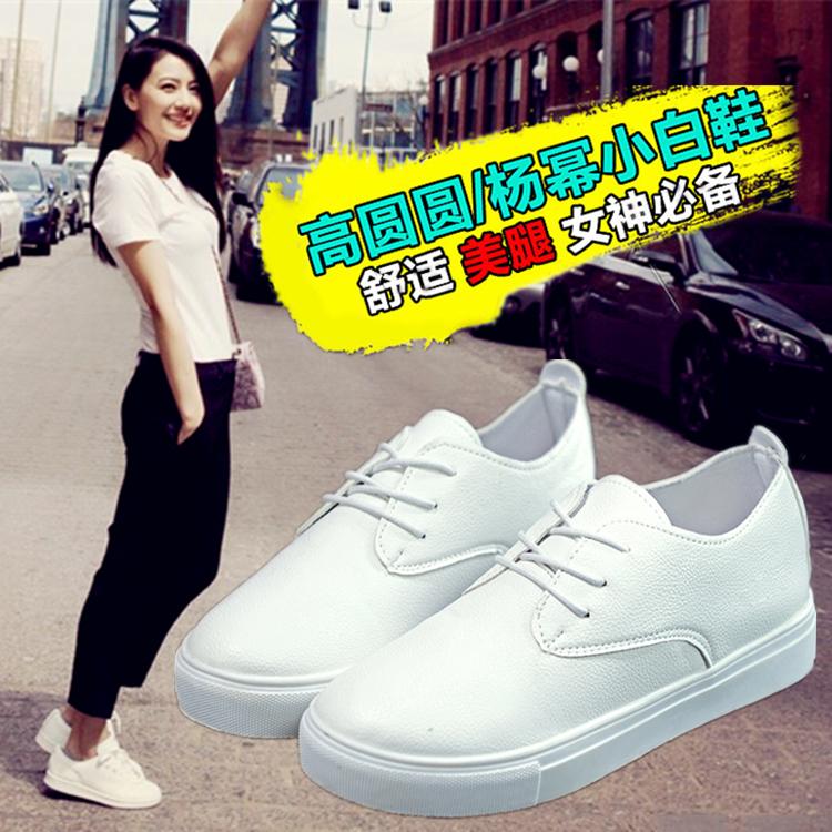 Летний Институт новых Korean Air студент белый плат с плоские туфли кожаные кроссовки повседневные Женская обувь