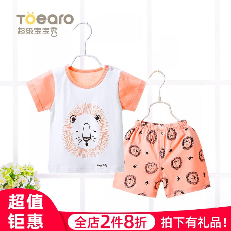 Одежда для младенцев Артикул 569246540020
