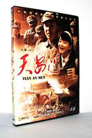 天安门DVD碟片音像批发5.1声音车载高清影碟正版DVD电影潘粤明