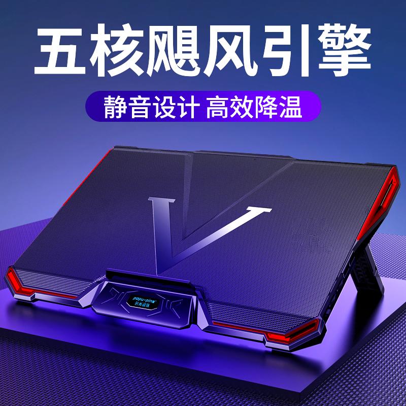 笔记本苹果联想华硕戴尔惠普散热器