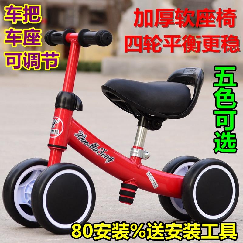 滑行车3四轮1-2-3岁宝宝平衡车限8000张券