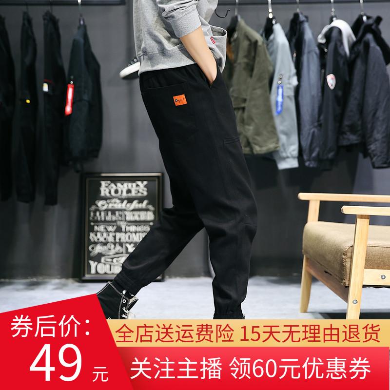 2019男士休闲裤秋款宽松运动裤男生束脚9分裤潮牌工装裤10-10新券
