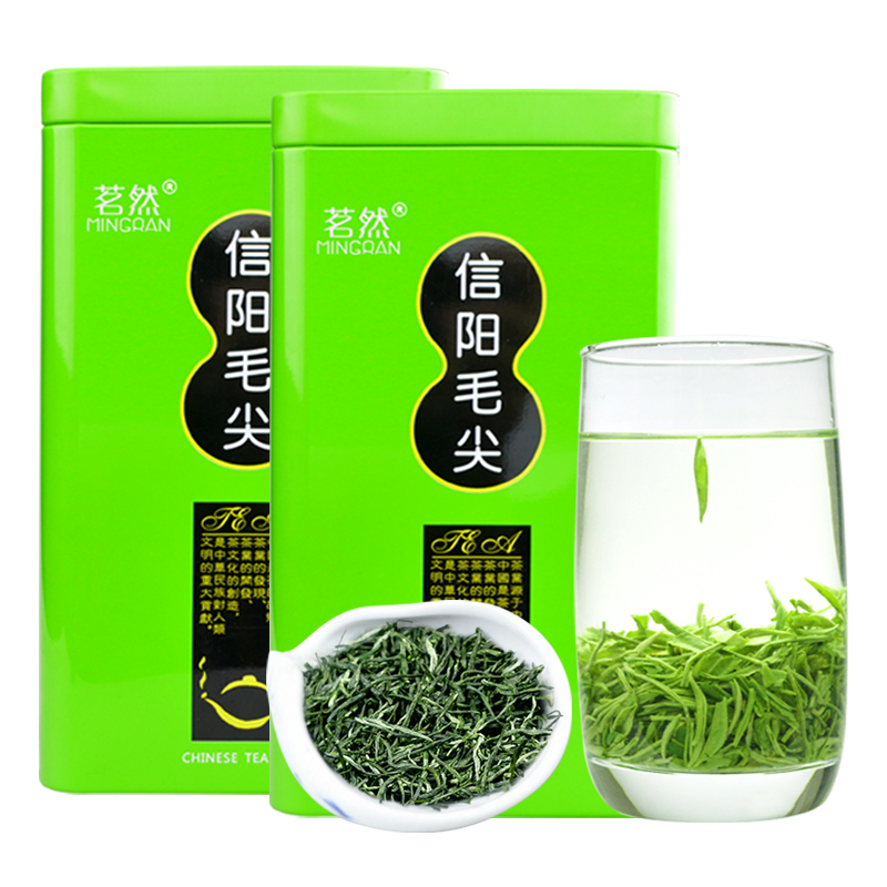 2020 new tea buy one get a total of 500g Xinyang Maojian Yuqian spring tea strong fragrance green tea tea Maojian 250g*2