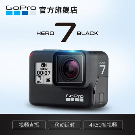 GoPro HERO7 Black 数码相机摄像机4K高清防抖运动相机旗舰款