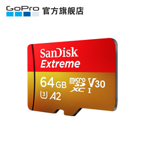 sandisk移动64g tf micro sd