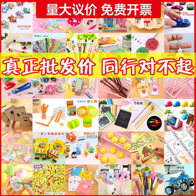 幼儿园小学生奖励小礼品地推活动创意实用奖品六一儿童节日礼物