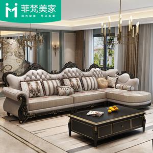 欧式皮布沙发L型黑檀简欧转角组合大小户型实木沙发客厅整装贵妃