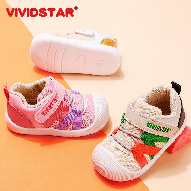 维维星秋季新款男童男女机能鞋子