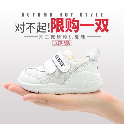 维维星秋冬季童鞋宝宝加绒学步鞋男女童防滑软底机能鞋儿童棉鞋