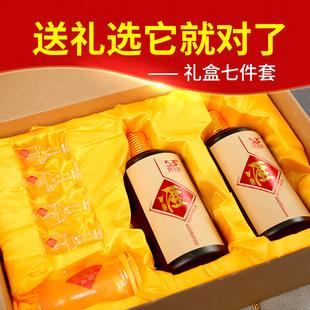 酒匪三爷 贵州酱香型白酒整箱53度特价纯粮食老酒送礼品套盒2瓶装图片