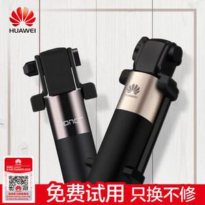华为自拍杆苹果手机通用拍照神器小米荣耀8 P10 mate9安卓原装