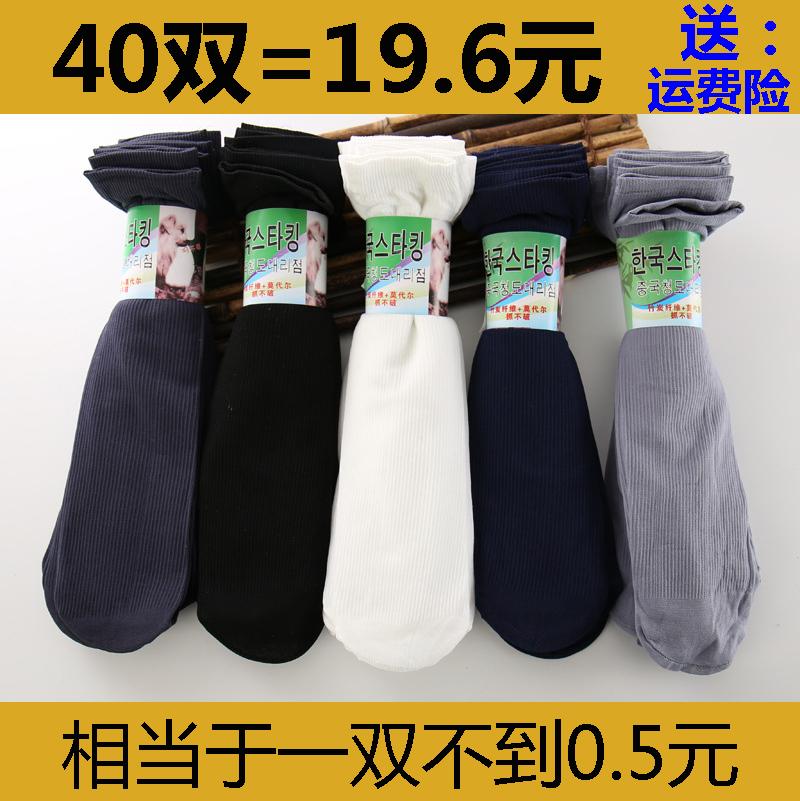 袜子男夏季短袜中筒超薄款丝袜男商务袜一次性袜子黑白色防臭吸汗