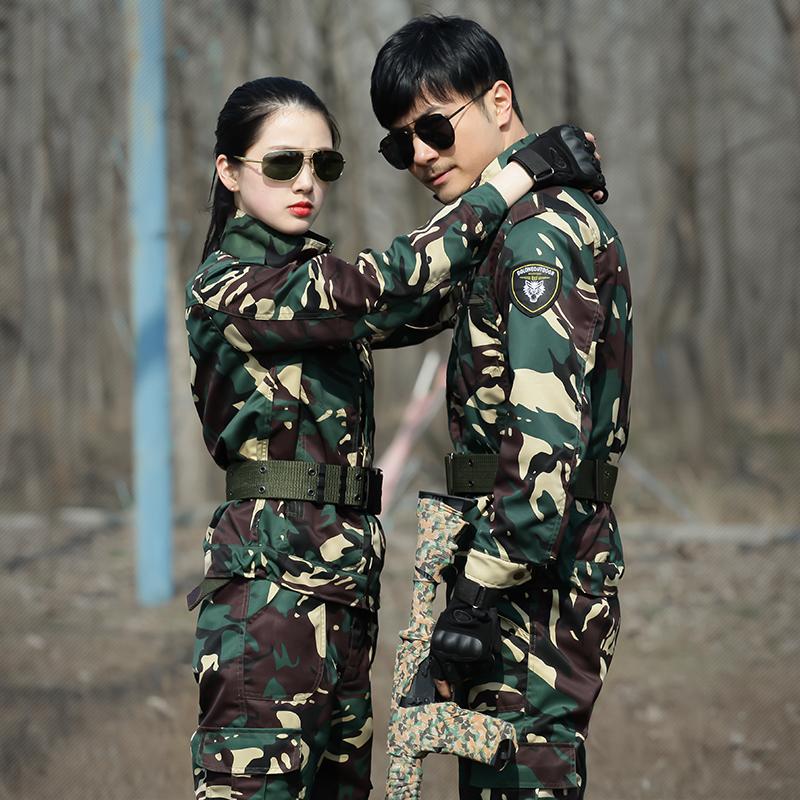 夏季耐磨迷彩服套装男女工作服正品军迷军装特种兵猎人作训服野战